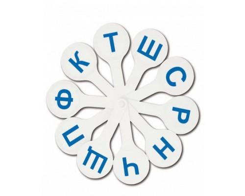 Веер-касса согласные буквы