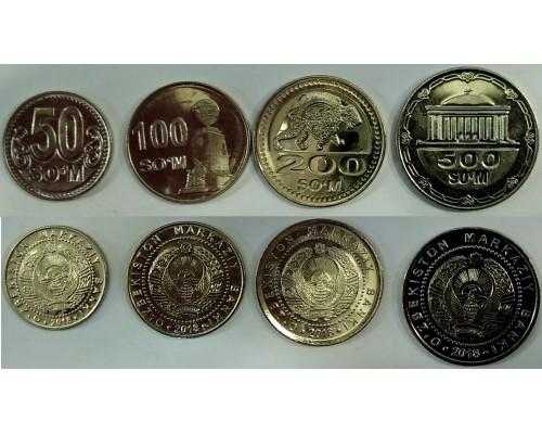 БЕЗ СКИДКИ Набор из 4 монет Узбекистан 2018