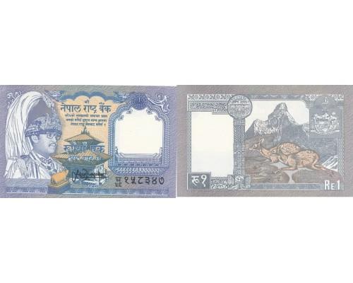 БЕЗ СКИДКИ Банкнота 1 рупия Непал 1991 KR
