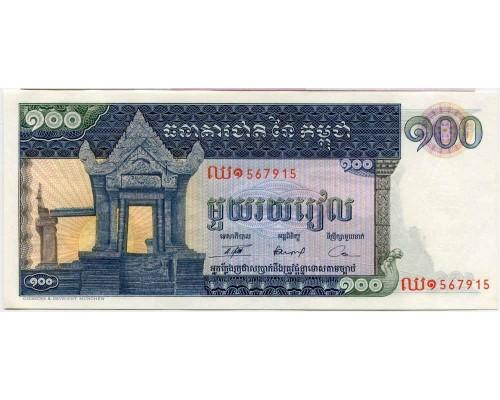 БЕЗ СКИДКИ Банкнота 100 риэлей Камбоджа 1972 KR