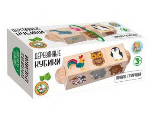 """Кубики 3 штуки деревянные на оси """"Живая природа"""""""