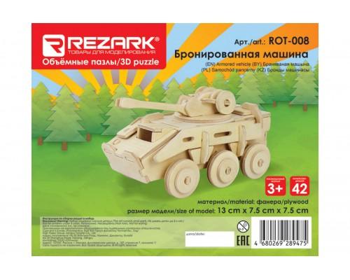 ПАЗЛЫ 3D ROT-008 13 x 7.5 x 7.5 см бронированная машина фанера