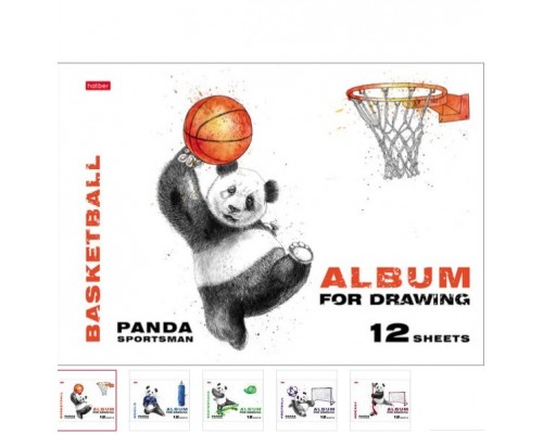 Альбом для рисования 12 листов Панда-Спортсмен