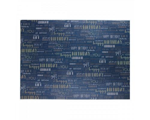 Бумага упаковочная 70*100 1 лист Pattern КОКОС 209679