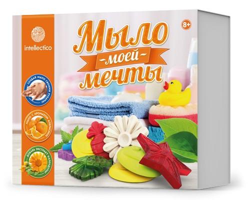 """Набор для создания собственного мыла """"Оранжевый"""", малый"""