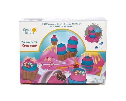 Набор для детского творчества Умный песок Кексики SSN105