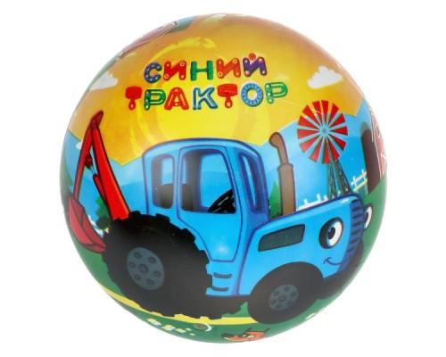 """Мяч пвх 23 см """"Синий трактор"""" полноцвет, в сетке ТМ """"ИГРАЕМ ВМЕСТЕ"""" в кор.144шт"""